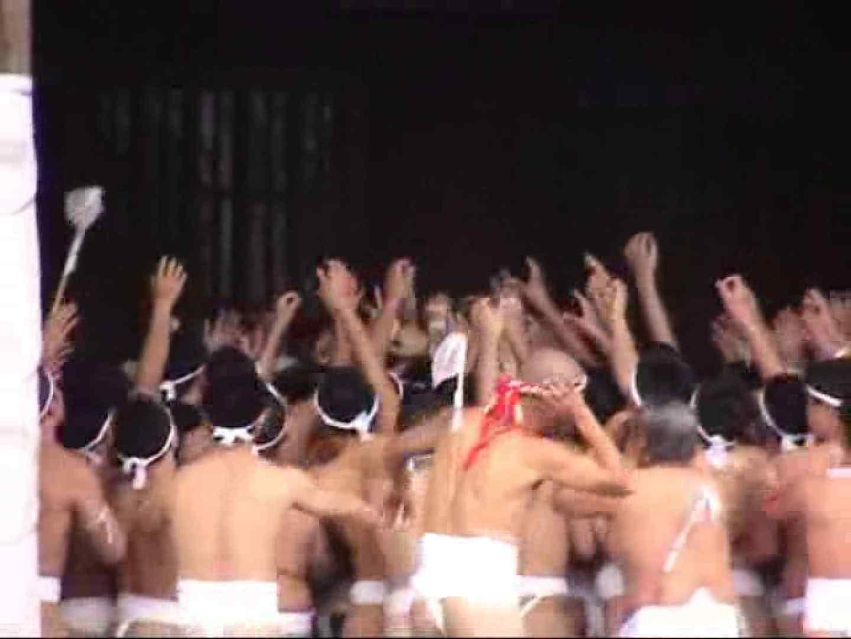 ゲイザーメン動画|日本の祭り 第八弾!平成17年度ど●ど●vol.2|裸