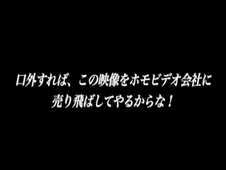投稿シリーズ!ZOOMERさん作品VOL.7(ドM男の妄想&オナニー編) 男天国 | 手コキ  76pic 39