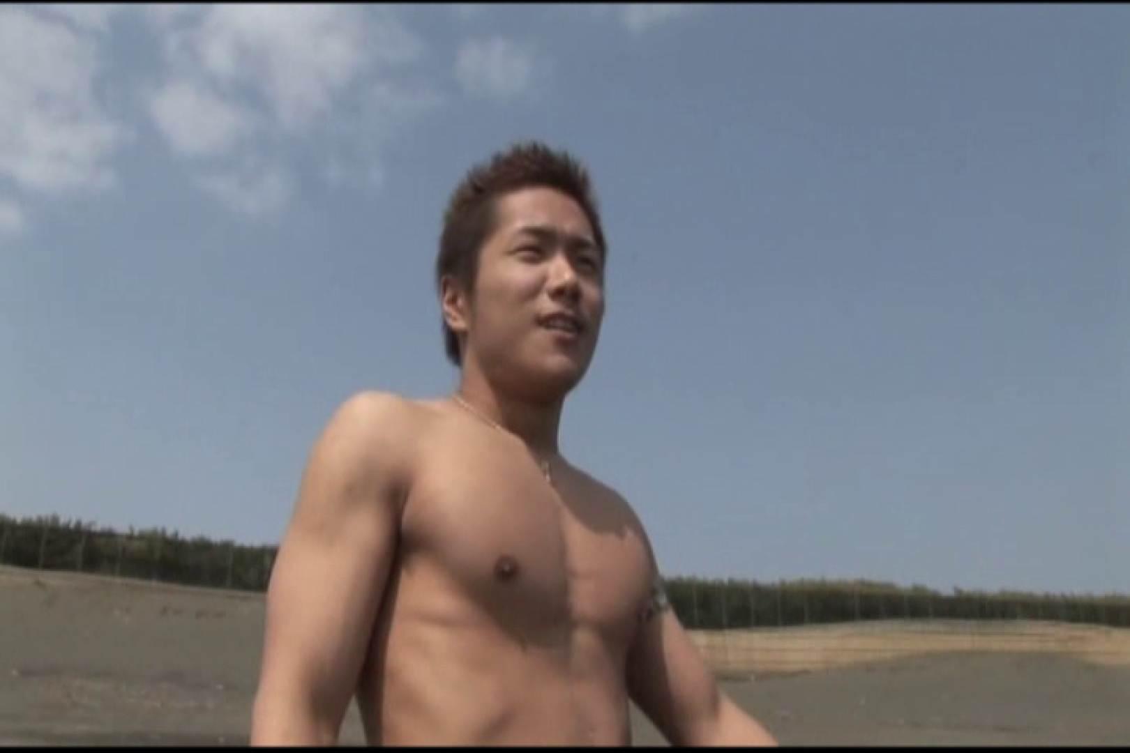 勇二郎、昇天す。野外オナニー編 肉 | スジ筋系ボーイズ  73pic 2