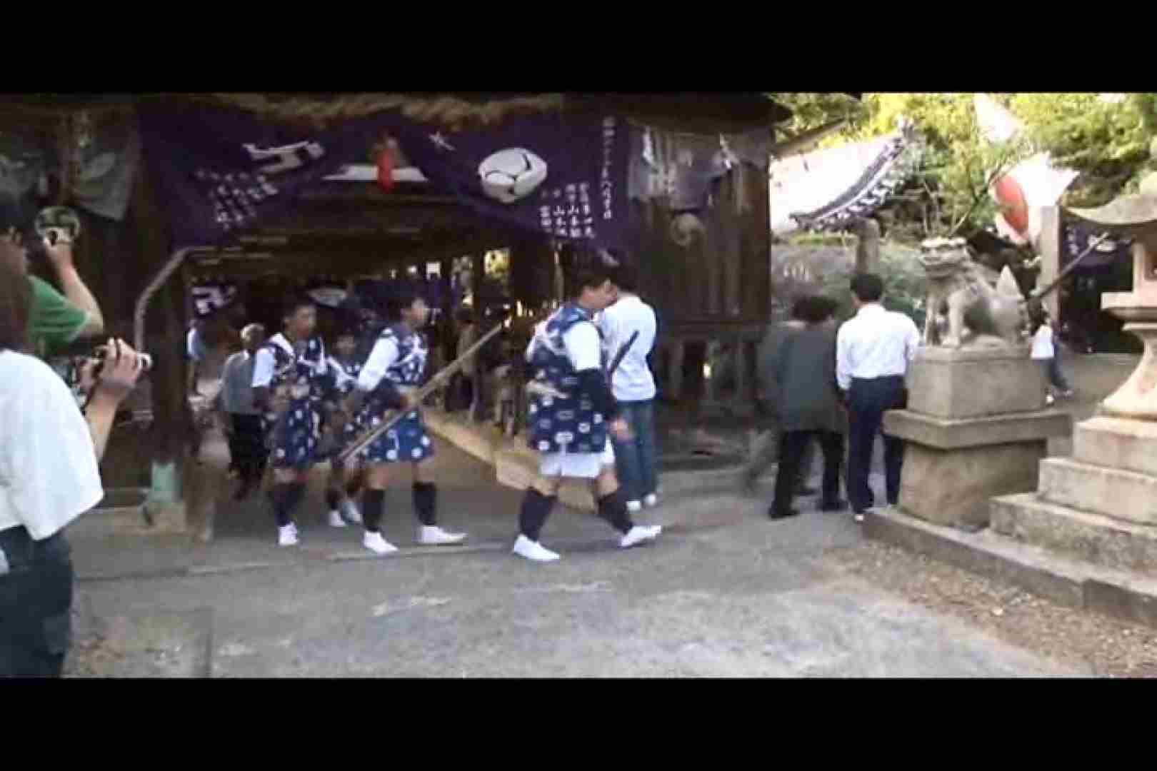 ゲイザーメン動画|真鍋島の走り神輿 高画質バージョンVOL.02|ミサイルゲイボーイ