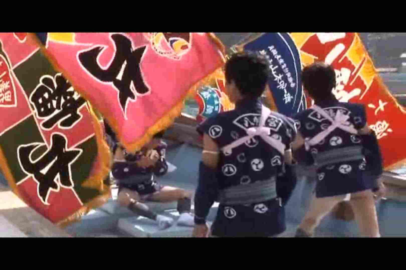 ゲイザーメン動画|真鍋島の走り神輿 高画質バージョンVOL.03|完全無修正