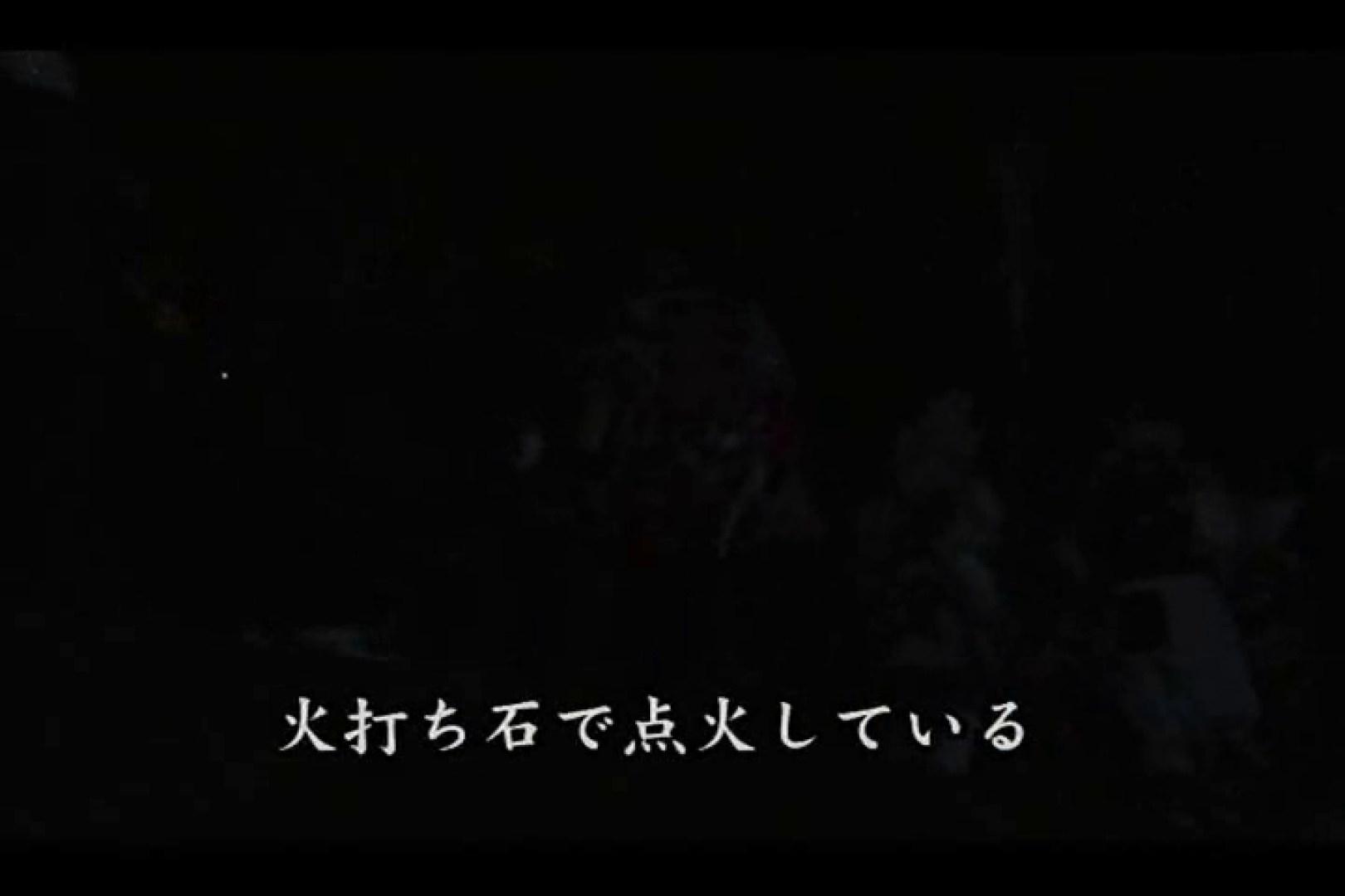 鳥羽の火祭り 3000K!高画質バージョンVOL.03 0 | ドラマ  59pic 18