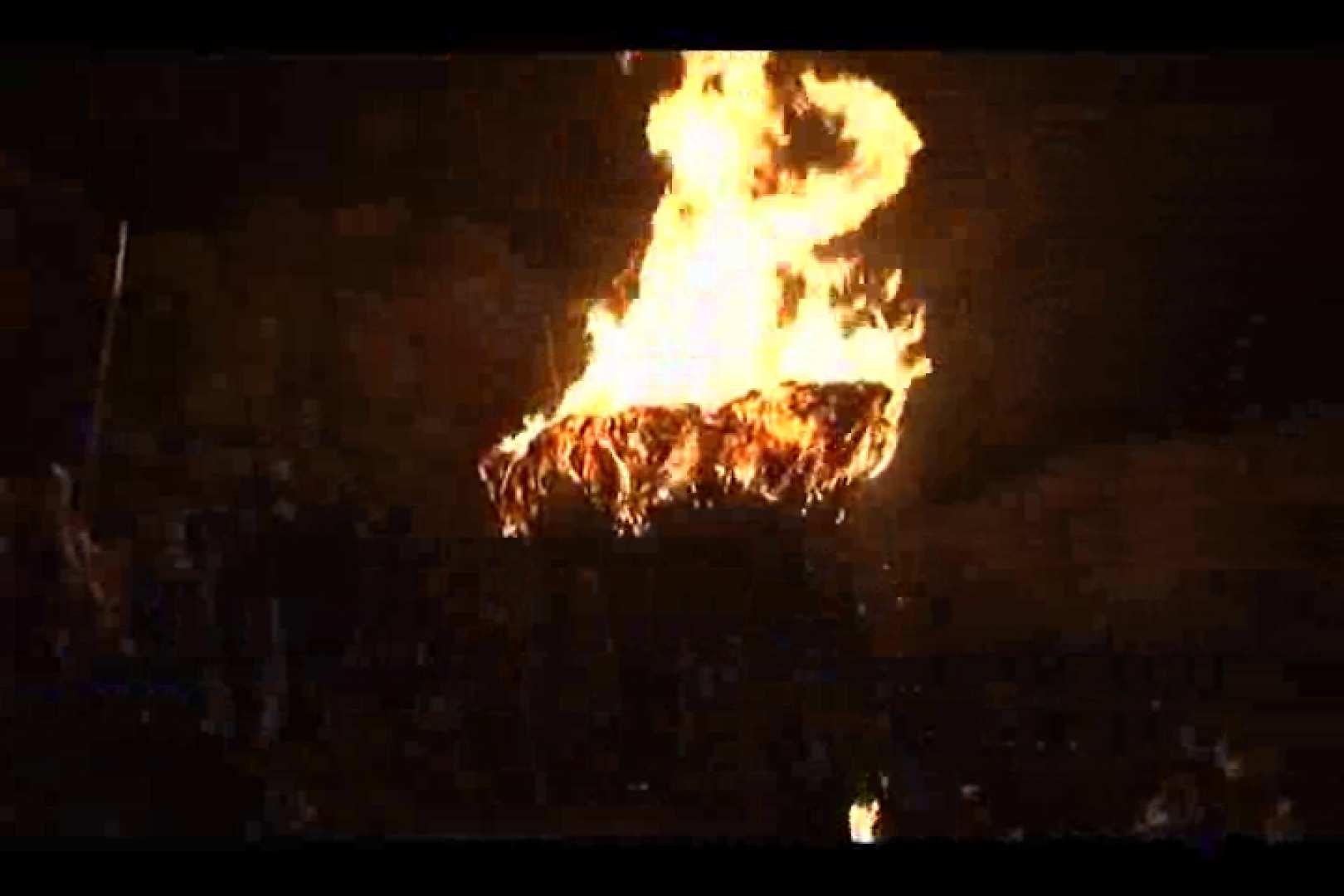 鳥羽の火祭り 3000K!高画質バージョンVOL.03 0 | ドラマ  59pic 25