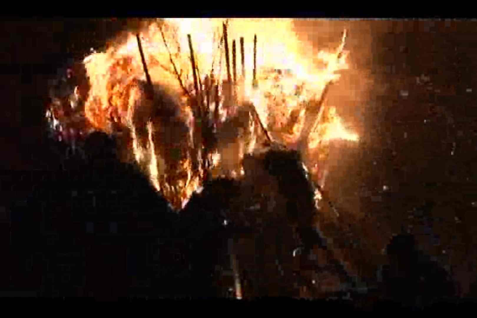 鳥羽の火祭り 3000K!高画質バージョンVOL.03 0 | ドラマ  59pic 41