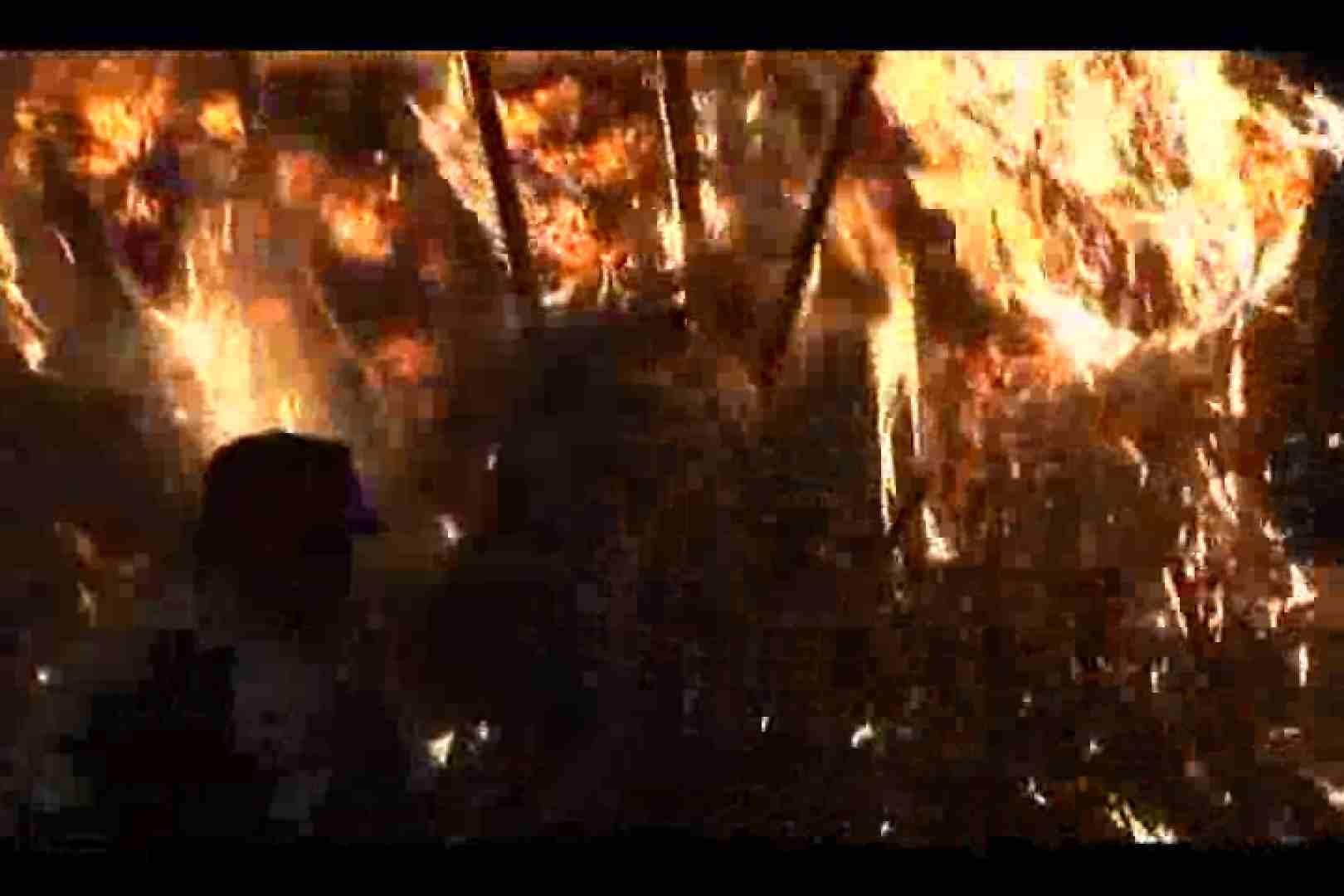 鳥羽の火祭り 3000K!高画質バージョンVOL.03 0 | ドラマ  59pic 43