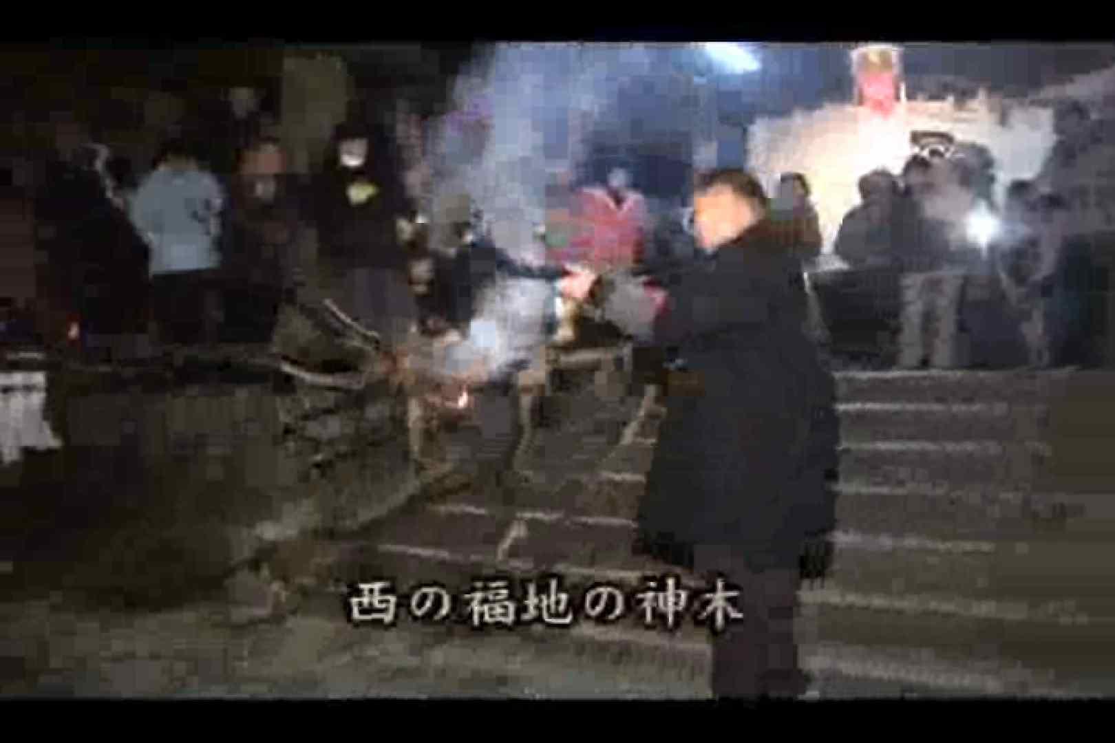 鳥羽の火祭り 3000K!高画質バージョンVOL.03 0 | ドラマ  59pic 57