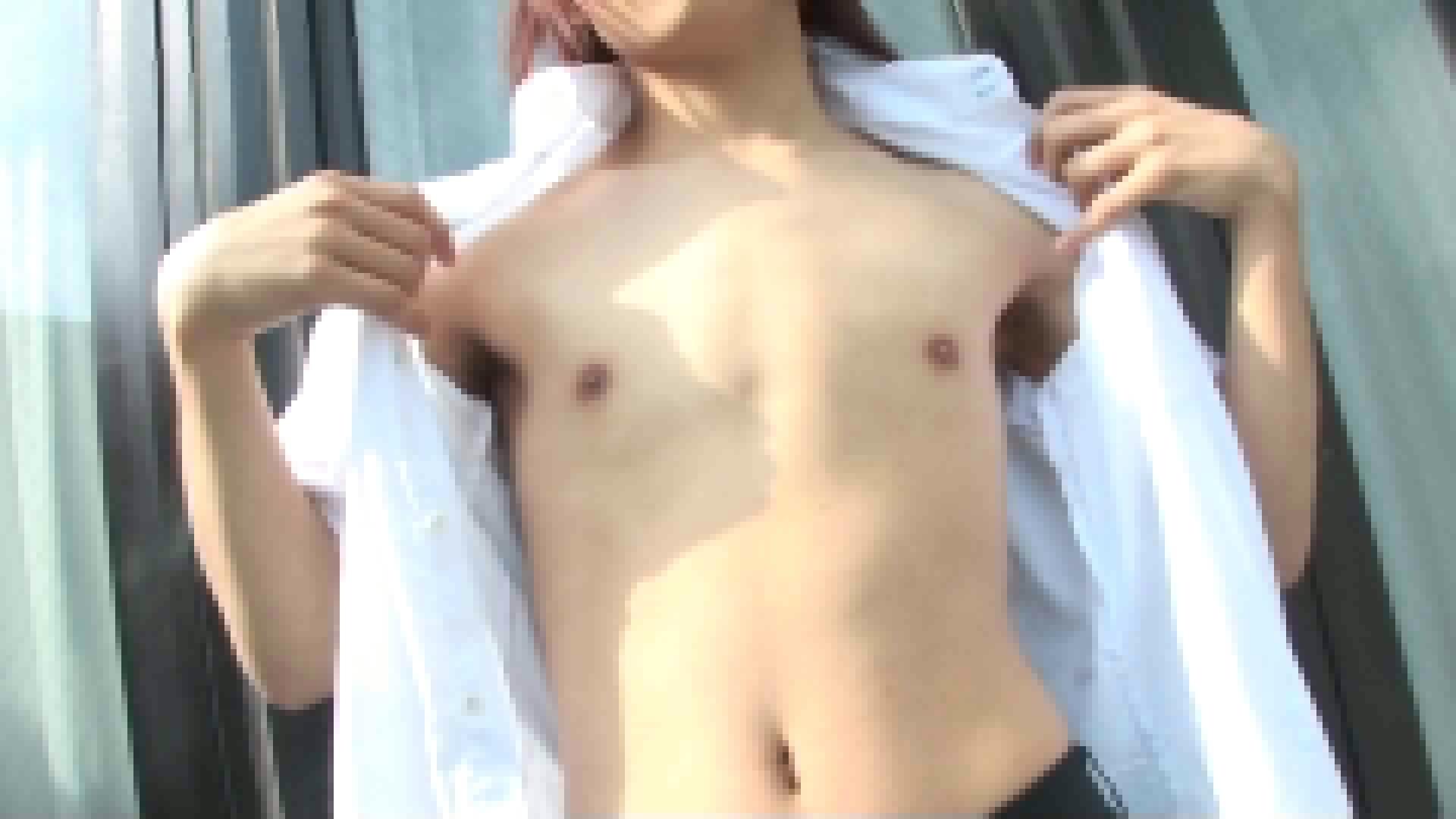 色白イケメン君のセクシーパラダイスムービーショーVOL.02前編 イケメンのsex | 0  70pic 21