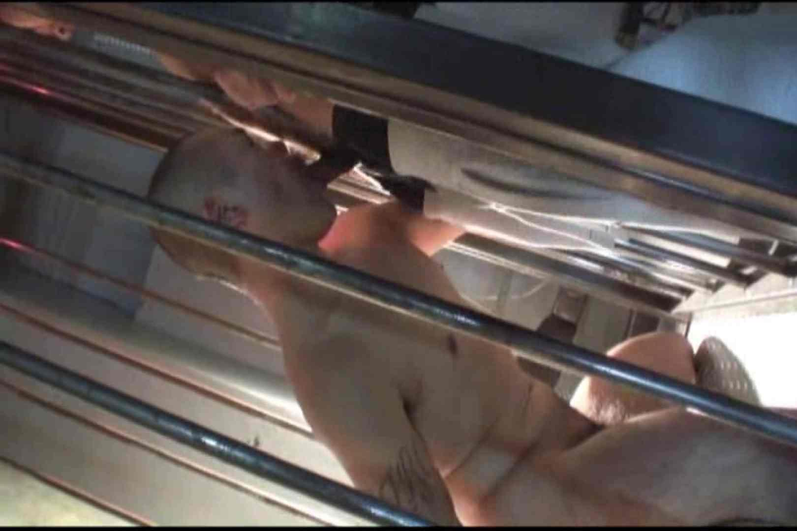 亀田興毅似なボクサーが乳首を弄られ感じる姿。 悶絶   完全無修正でお届け  106pic 52