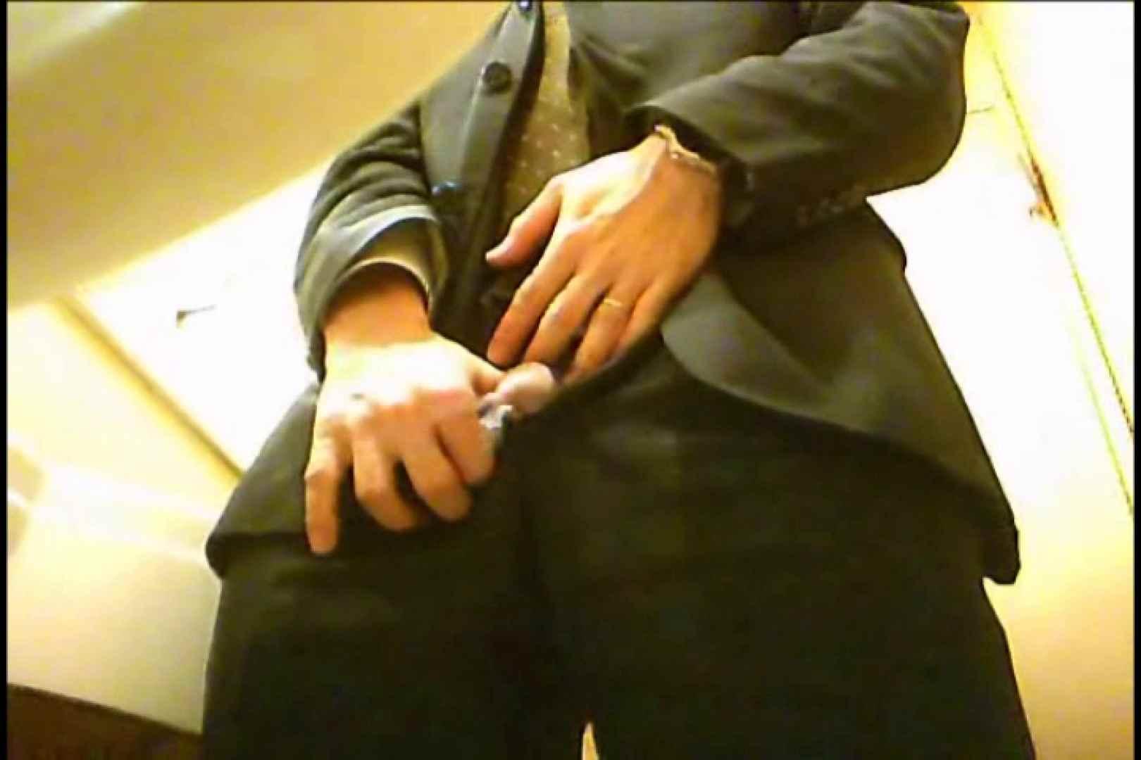 Gボーイ初投稿!掴み取りさんの洗面所覗き!in新幹線!VOL.01 スーツボーイズ | 男天国  103pic 11