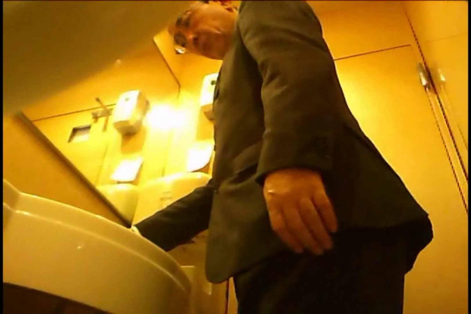 Gボーイ初投稿!掴み取りさんの洗面所覗き!in新幹線!VOL.01 スーツボーイズ | 男天国  103pic 15
