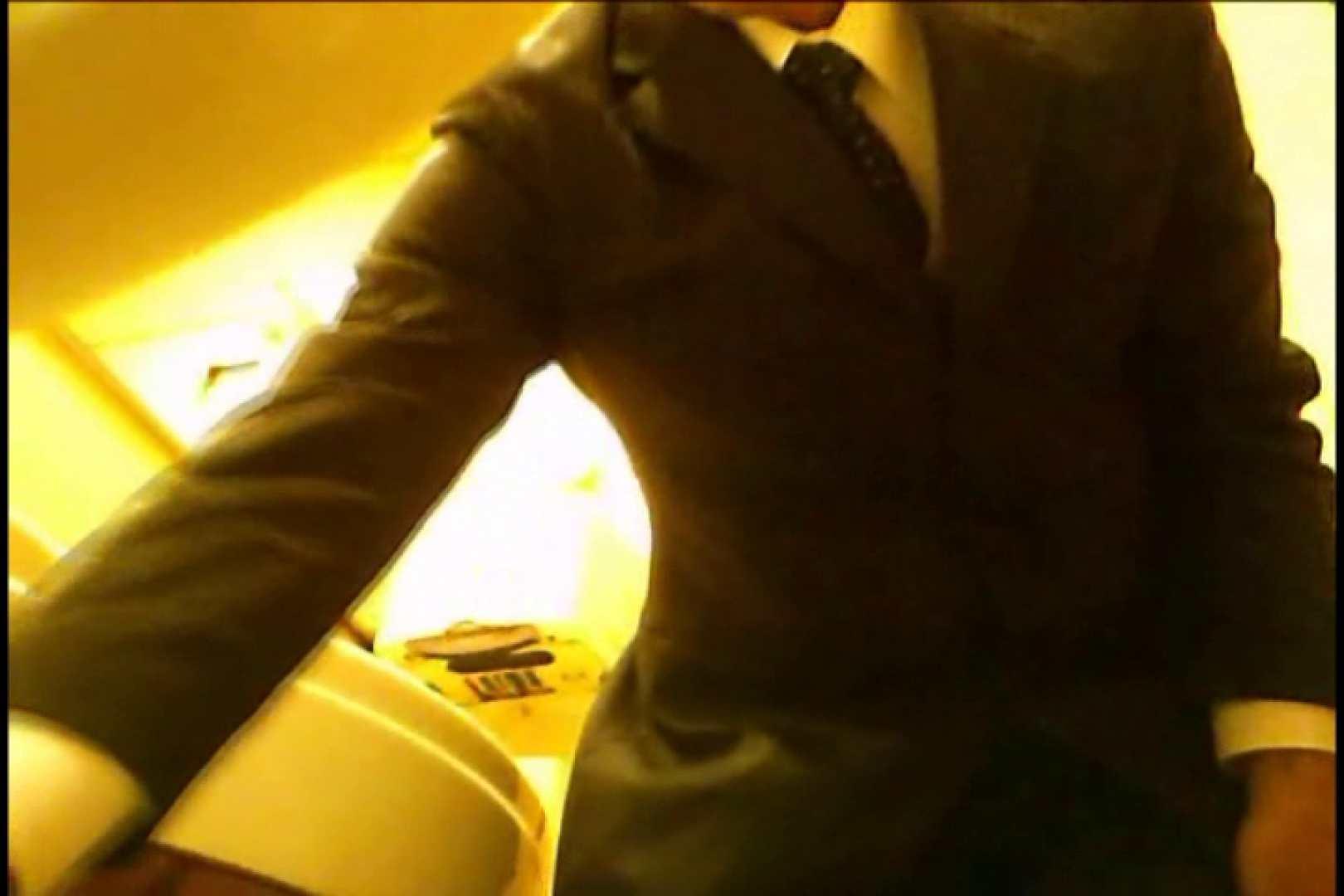 Gボーイ初投稿!掴み取りさんの洗面所覗き!in新幹線!VOL.01 スーツボーイズ | 男天国  103pic 28