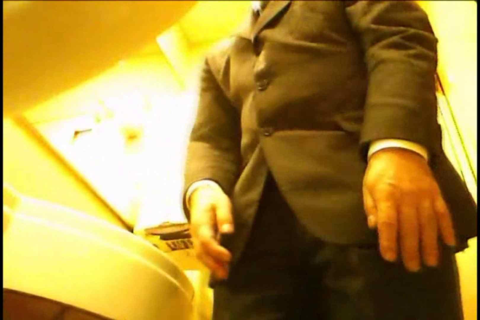 Gボーイ初投稿!掴み取りさんの洗面所覗き!in新幹線!VOL.01 スーツボーイズ | 男天国  103pic 29