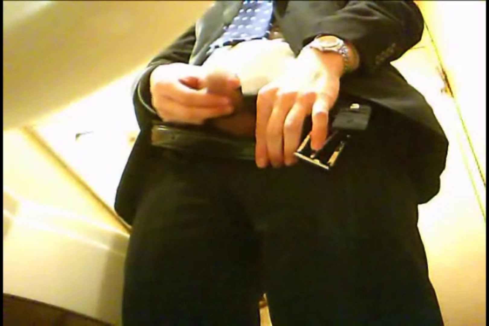 Gボーイ初投稿!掴み取りさんの洗面所覗き!in新幹線!VOL.01 スーツボーイズ | 男天国  103pic 67