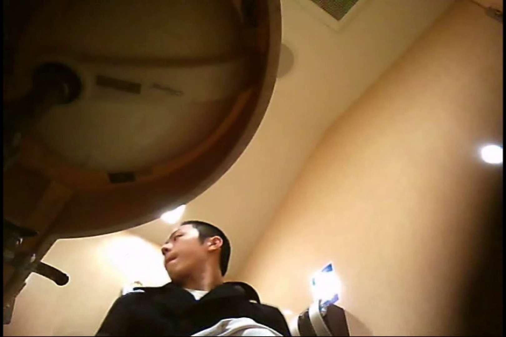 Gボーイ初投稿!掴み取りさんの洗面所覗き!in新幹線!VOL.03 ボーイズ私服   サル系ボーイズ  50pic 2
