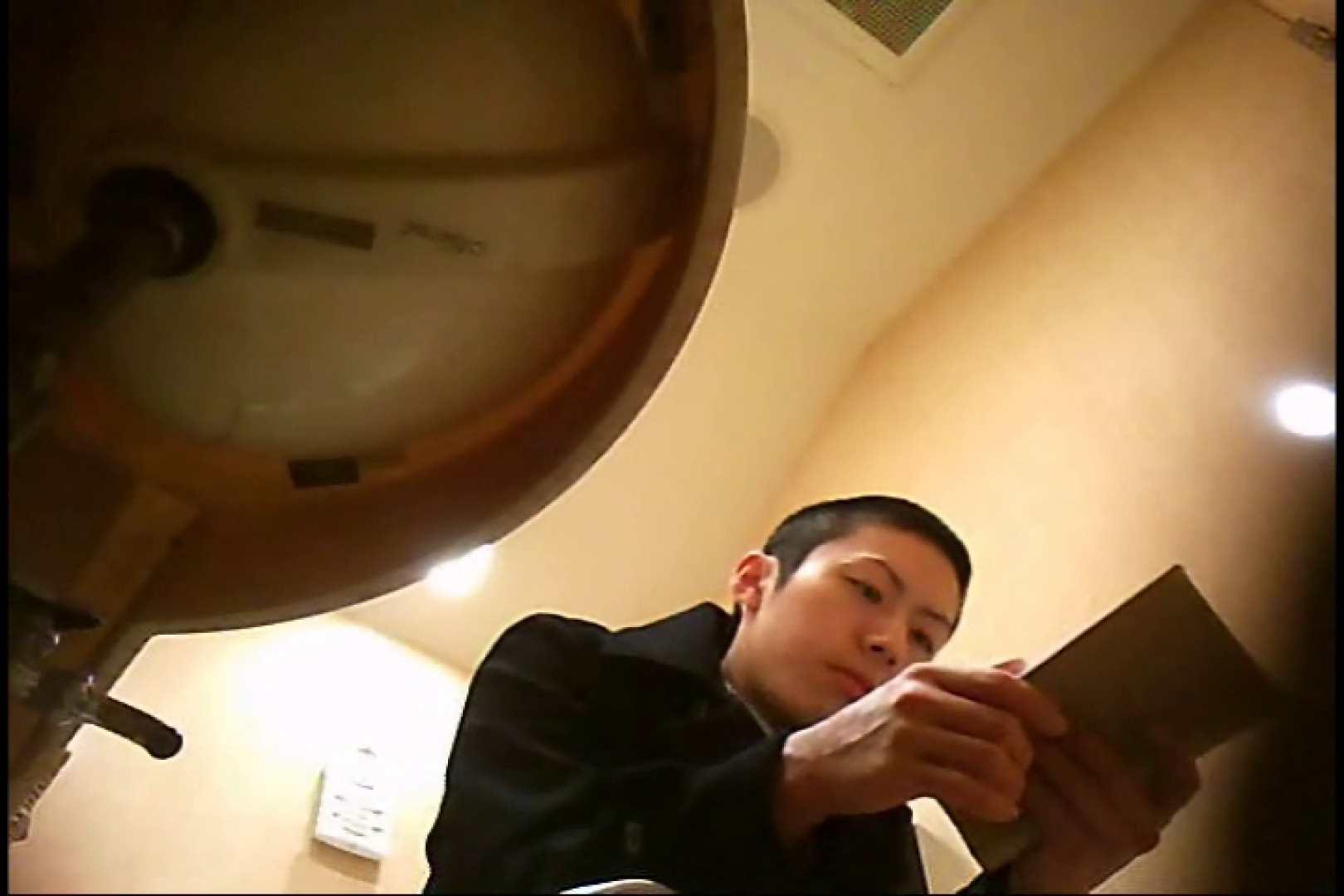 Gボーイ初投稿!掴み取りさんの洗面所覗き!in新幹線!VOL.03 ボーイズ私服   サル系ボーイズ  50pic 3