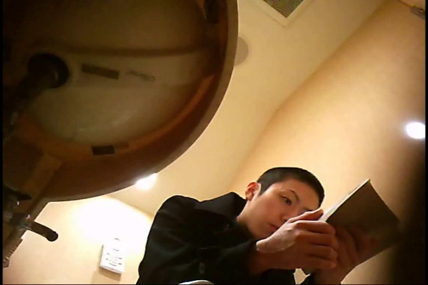 Gボーイ初投稿!掴み取りさんの洗面所覗き!in新幹線!VOL.03 ボーイズ私服   サル系ボーイズ  50pic 4