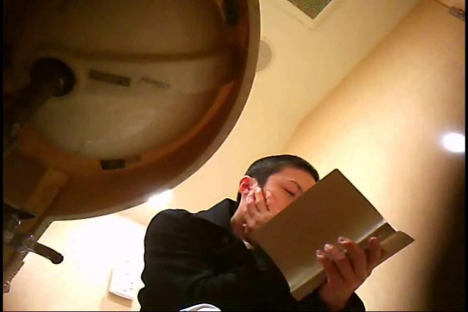 Gボーイ初投稿!掴み取りさんの洗面所覗き!in新幹線!VOL.03 ボーイズ私服   サル系ボーイズ  50pic 23