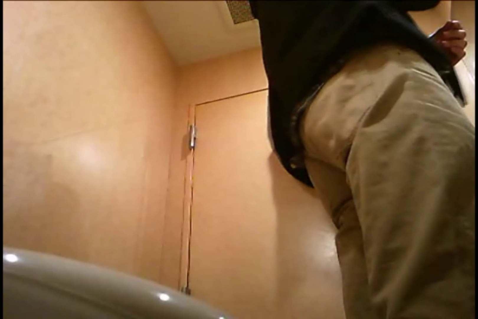 Gボーイ初投稿!掴み取りさんの洗面所覗き!in新幹線!VOL.07 ボーイズ覗き | のぞき  72pic 6