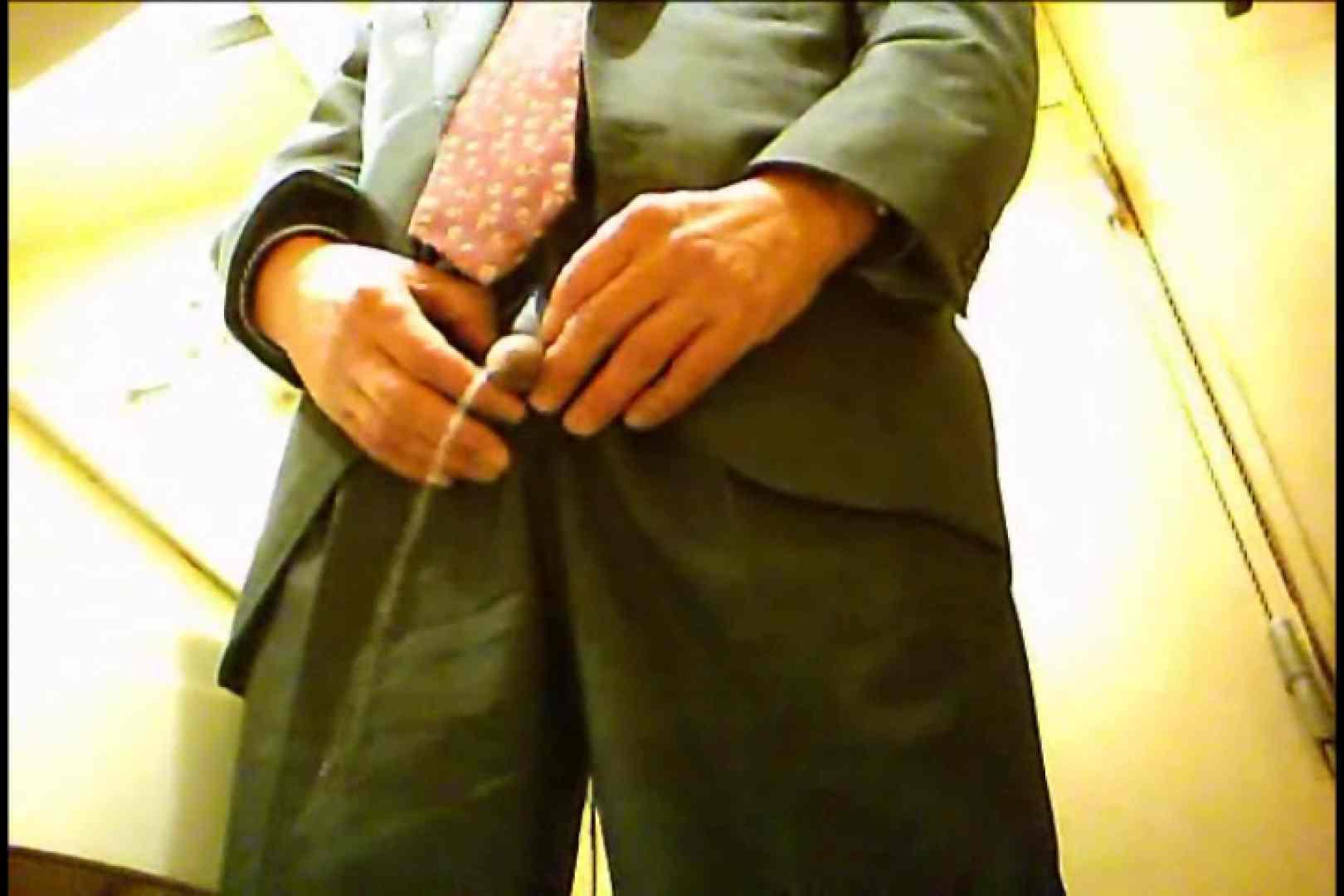 Gボーイ初投稿!掴み取りさんの洗面所覗き!in新幹線!VOL.07 ボーイズ覗き | のぞき  72pic 17