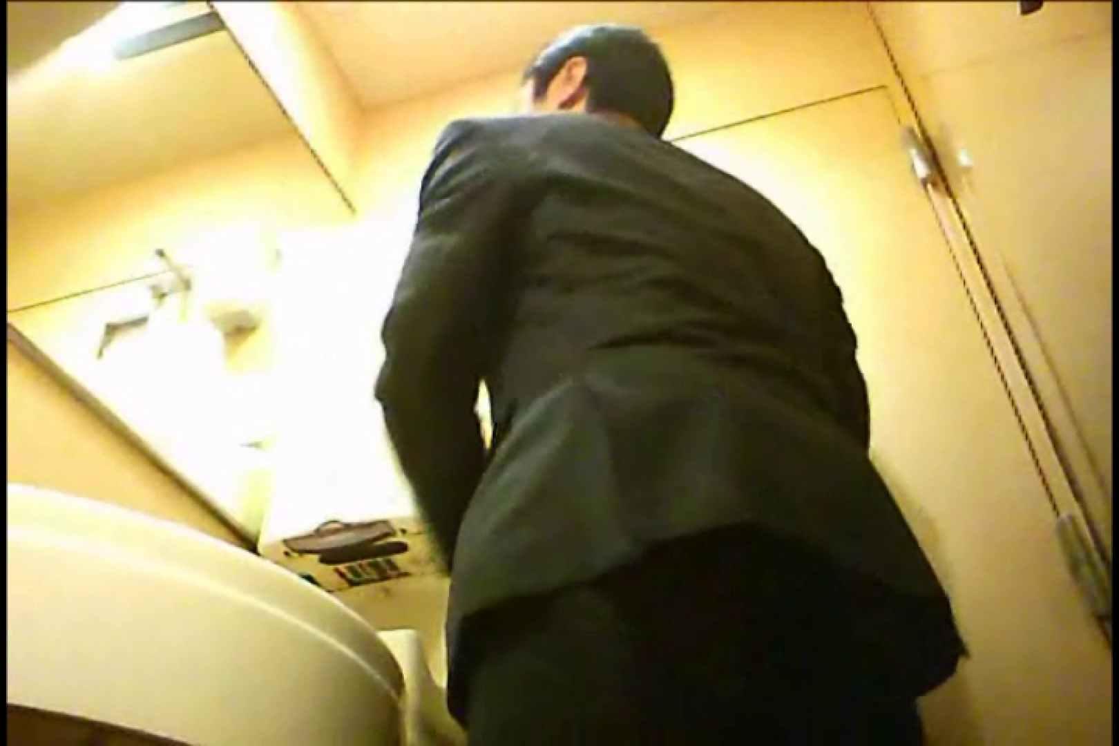 Gボーイ初投稿!掴み取りさんの洗面所覗き!in新幹線!VOL.07 ボーイズ覗き | のぞき  72pic 30