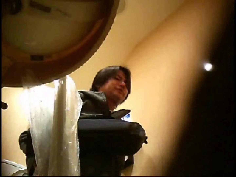 Gボーイ初投稿!掴み取りさんの洗面所覗き!in新幹線!VOL.09 ボーイズ私服 | ボーイズ覗き  81pic 12
