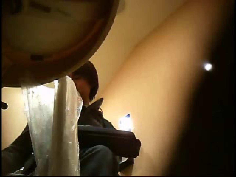 Gボーイ初投稿!掴み取りさんの洗面所覗き!in新幹線!VOL.09 ボーイズ私服 | ボーイズ覗き  81pic 16