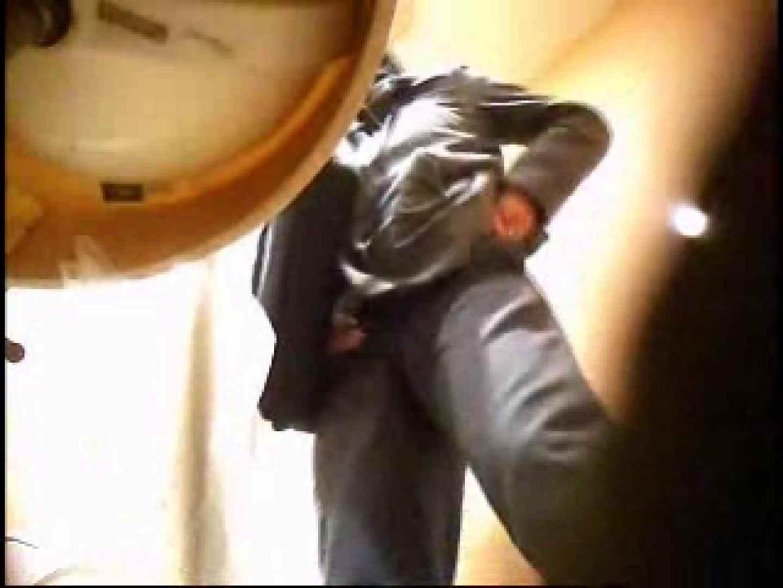 Gボーイ初投稿!掴み取りさんの洗面所覗き!in新幹線!VOL.09 ボーイズ私服 | ボーイズ覗き  81pic 22
