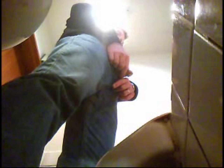 Gボーイ初投稿!掴み取りさんの洗面所覗き!in新幹線!VOL.09 ボーイズ私服 | ボーイズ覗き  81pic 57