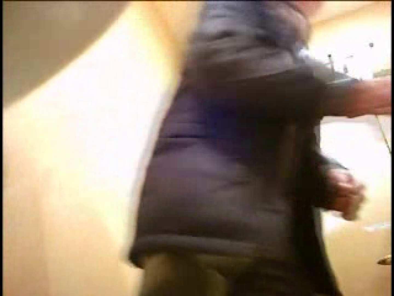Gボーイ初投稿!掴み取りさんの洗面所覗き!in新幹線!VOL.10 男天国 | 完全無修正でお届け  108pic 31