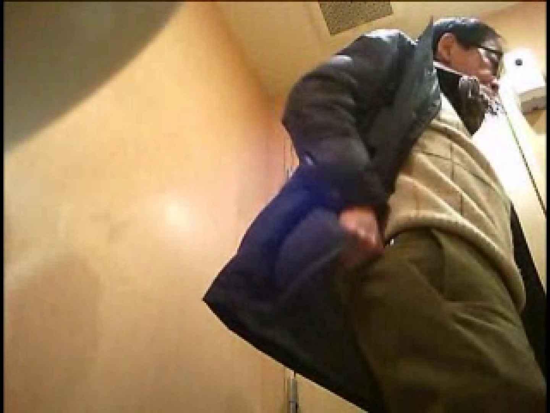 Gボーイ初投稿!掴み取りさんの洗面所覗き!in新幹線!VOL.10 男天国 | 完全無修正でお届け  108pic 38