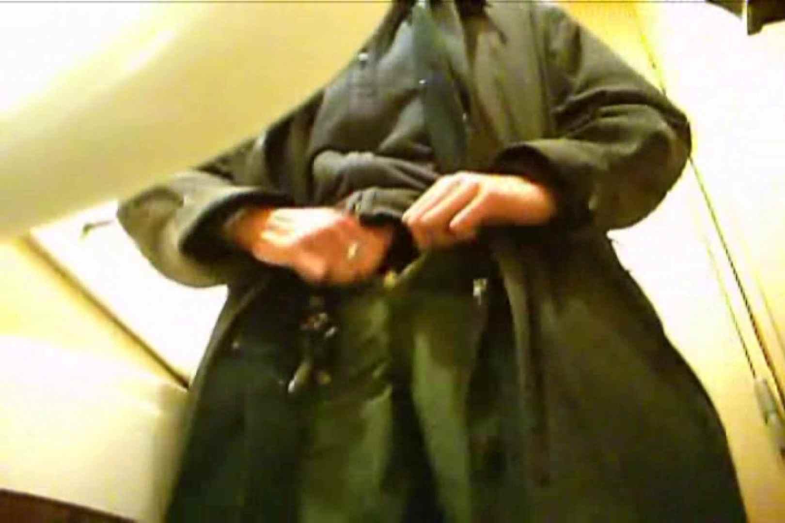 Gボーイ初投稿!掴み取りさんの洗面所覗き!in新幹線!VOL.15 投稿 | おやじ熊系ボーイズ  102pic 46