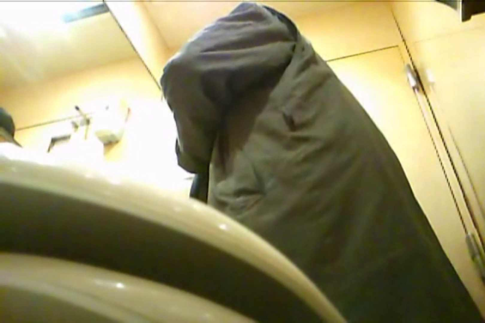 Gボーイ初投稿!掴み取りさんの洗面所覗き!in新幹線!VOL.15 投稿 | おやじ熊系ボーイズ  102pic 53