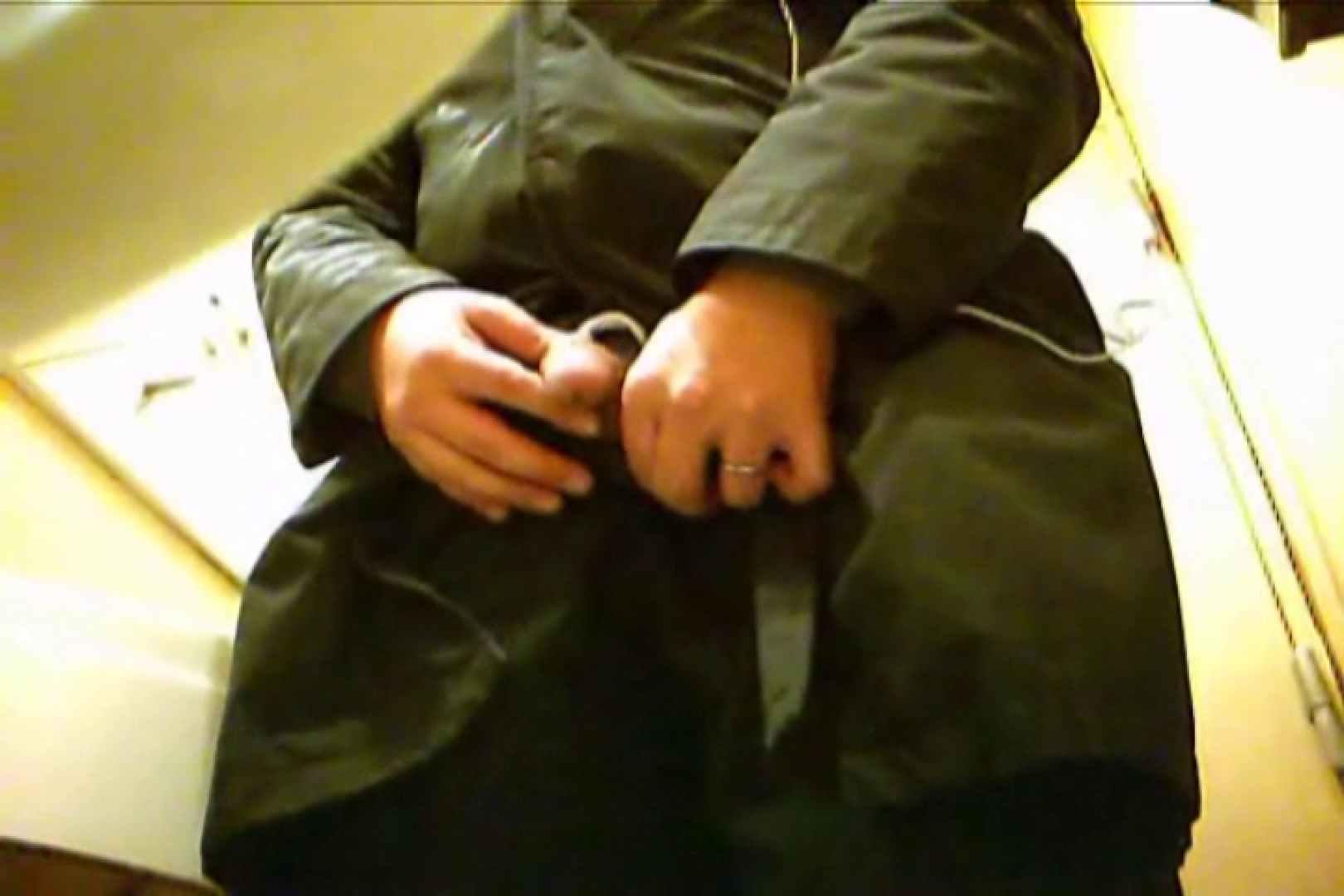 Gボーイ初投稿!掴み取りさんの洗面所覗き!in新幹線!VOL.15 投稿 | おやじ熊系ボーイズ  102pic 59