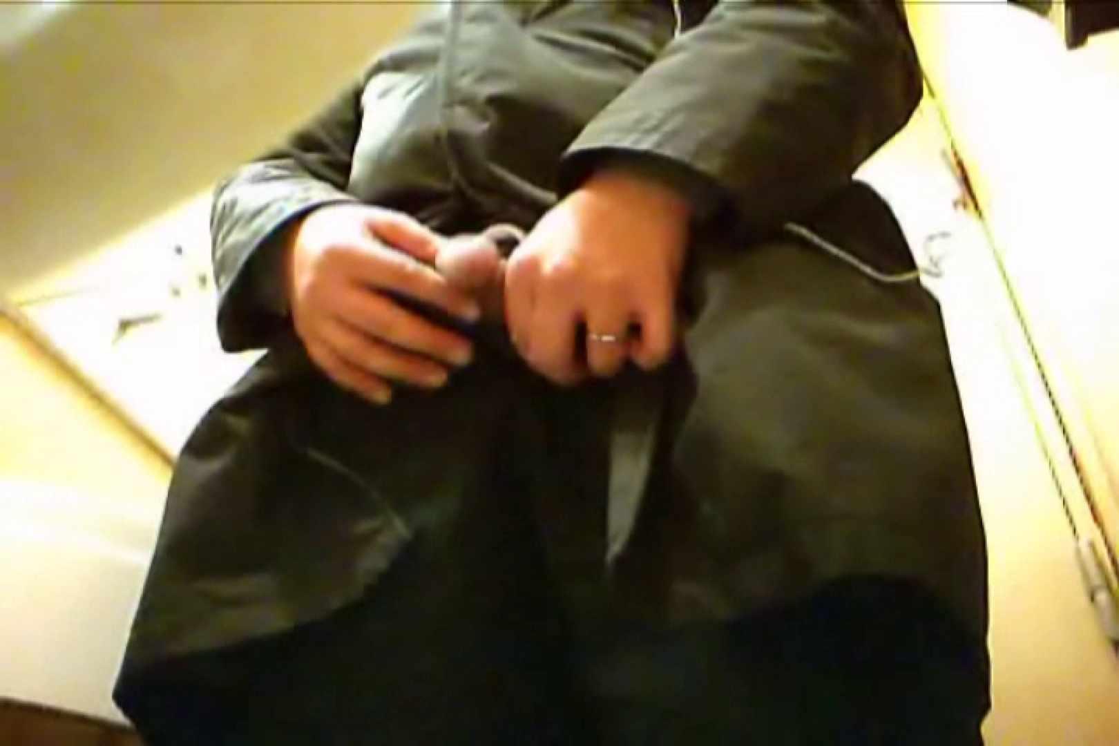 Gボーイ初投稿!掴み取りさんの洗面所覗き!in新幹線!VOL.15 投稿 | おやじ熊系ボーイズ  102pic 60