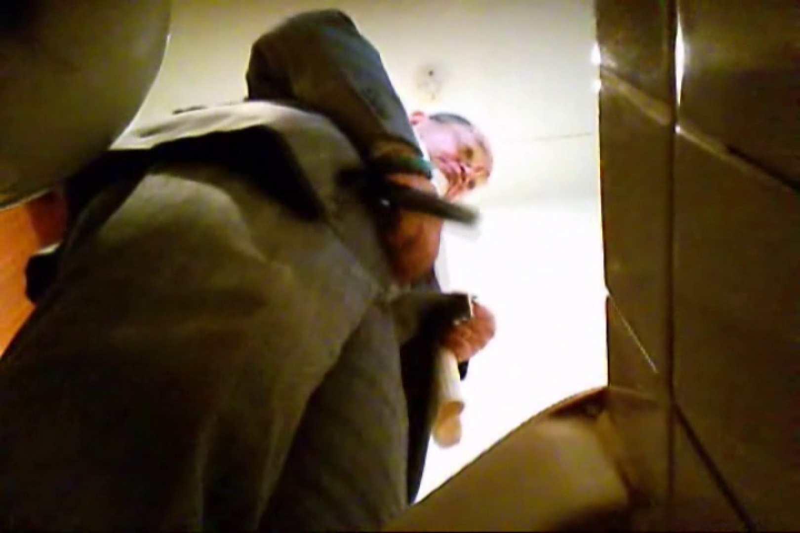 Gボーイ初投稿!掴み取りさんの洗面所覗き!in新幹線!VOL.16 完全無修正でお届け | おやじ熊系ボーイズ  77pic 1