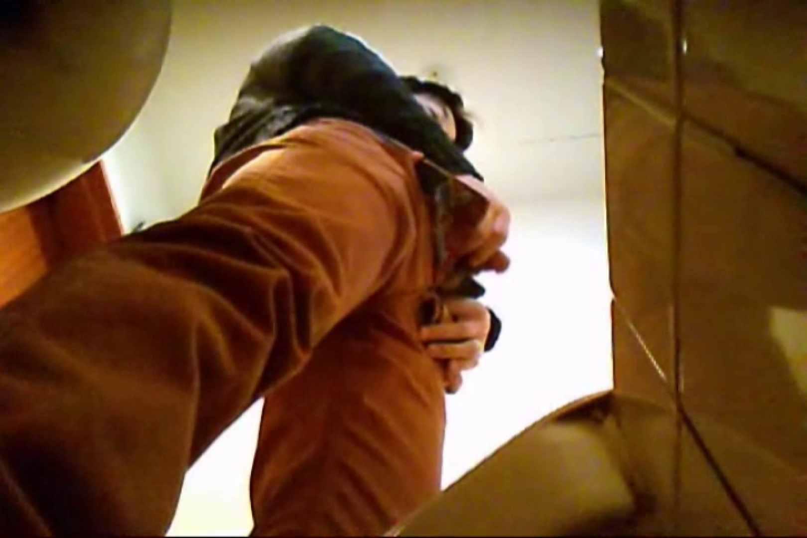 Gボーイ初投稿!掴み取りさんの洗面所覗き!in新幹線!VOL.16 完全無修正でお届け | おやじ熊系ボーイズ  77pic 49