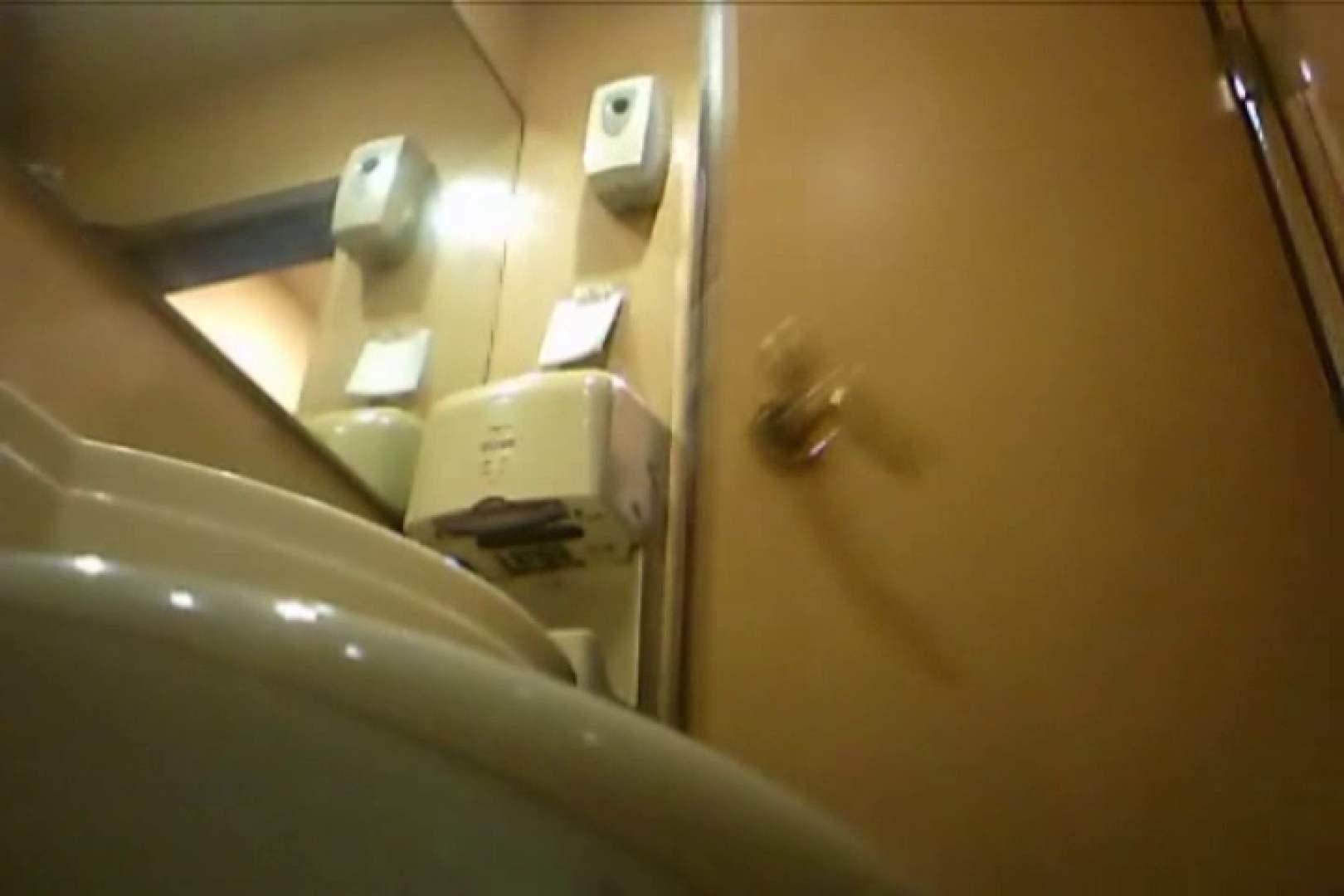 Gボーイ初投稿!掴み取りさんの洗面所覗き!in新幹線!VOL.17 スーツボーイズ | スジ筋系ボーイズ  104pic 91