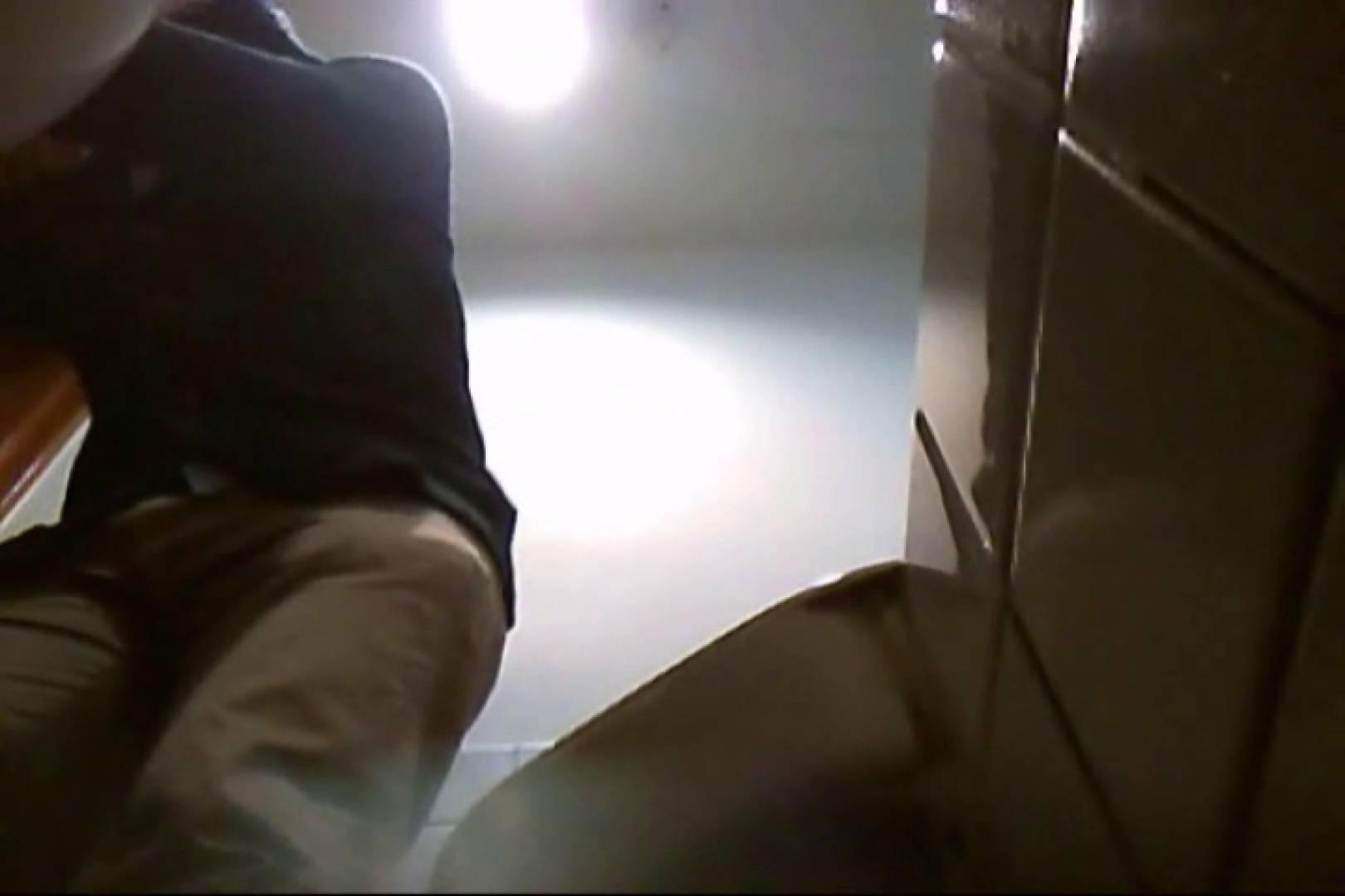 Gボーイ初投稿!掴み取りさんの洗面所覗き!in新幹線!VOL19 のぞき | リーマン系ボーイズ  54pic 15
