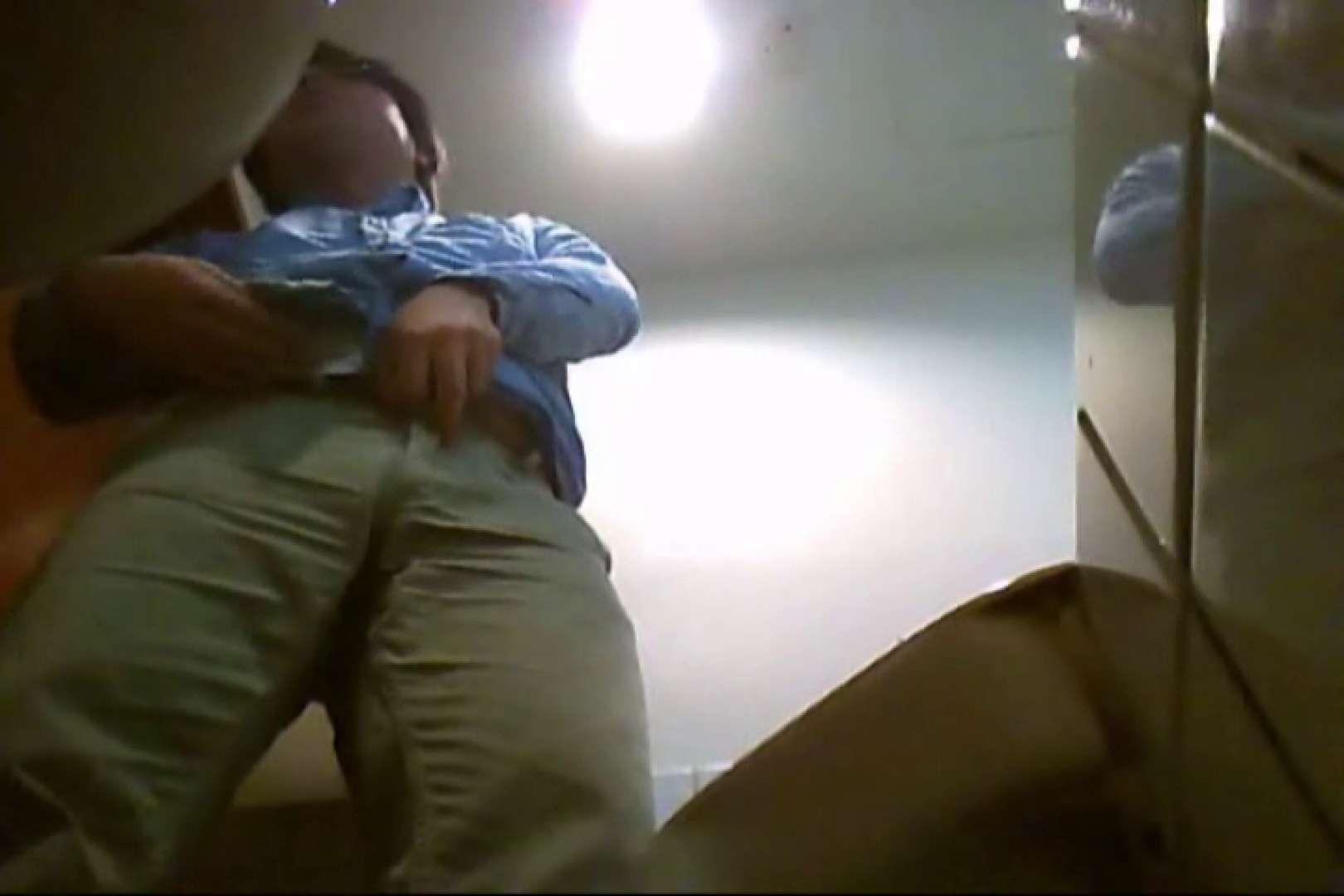 Gボーイ初投稿!掴み取りさんの洗面所覗き!in新幹線!VOL19 のぞき | リーマン系ボーイズ  54pic 36