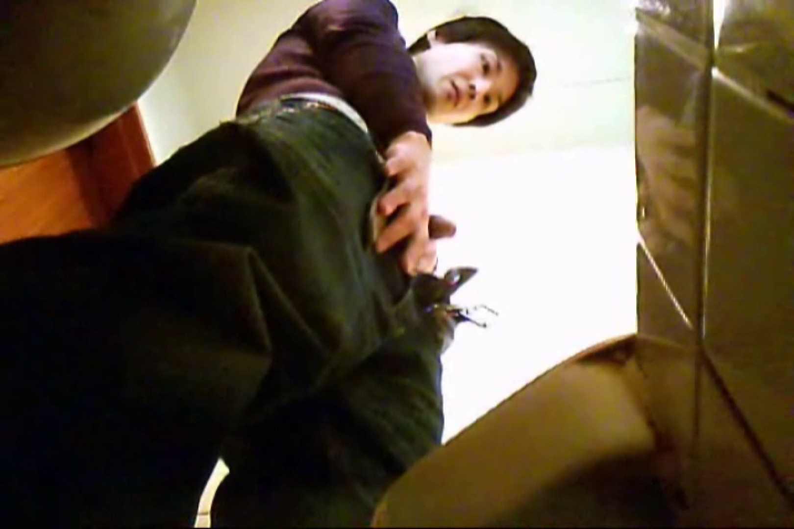 Gボーイ初投稿!掴み取りさんの洗面所覗き!in新幹線!VOL19 のぞき | リーマン系ボーイズ  54pic 39
