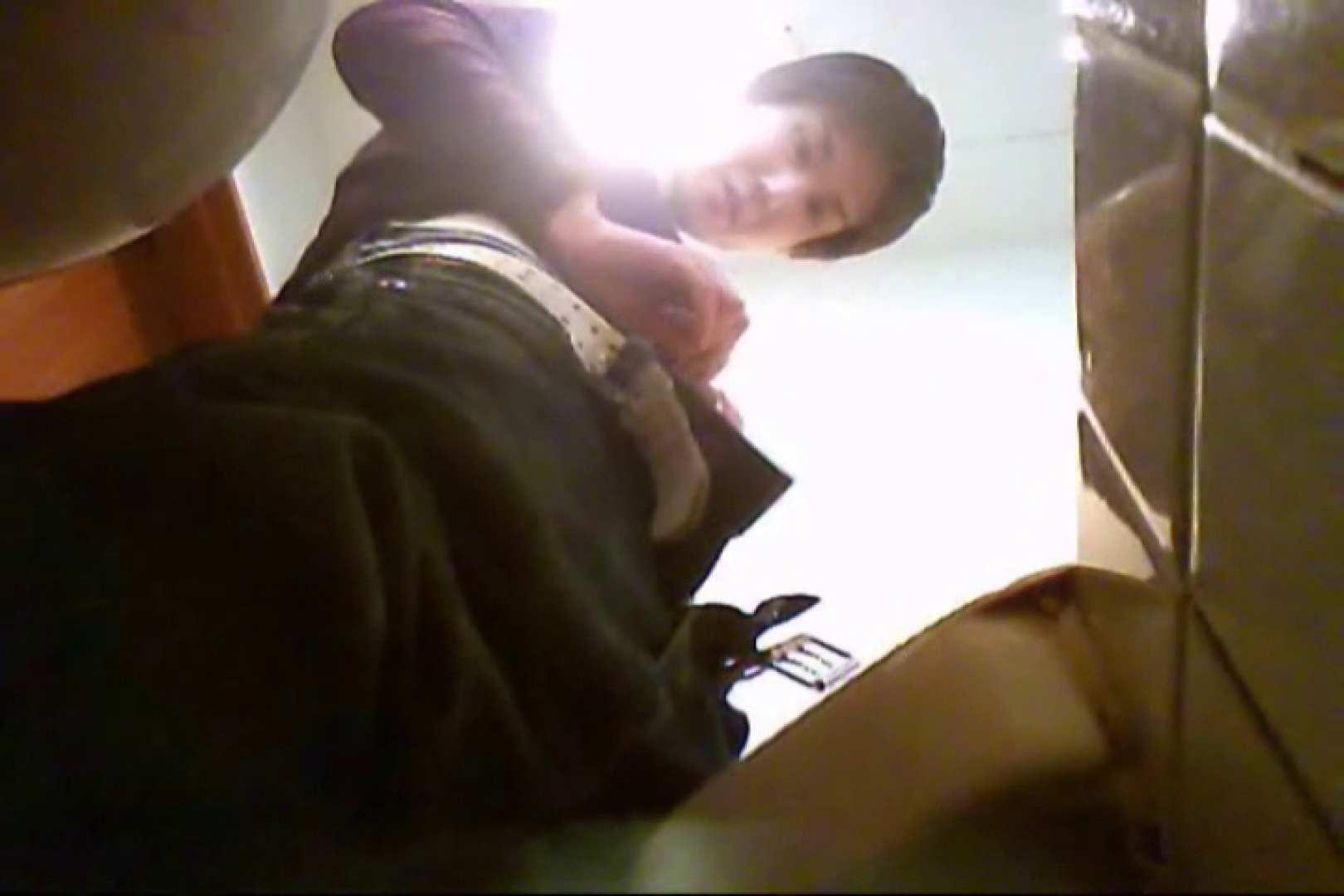 Gボーイ初投稿!掴み取りさんの洗面所覗き!in新幹線!VOL19 のぞき | リーマン系ボーイズ  54pic 46