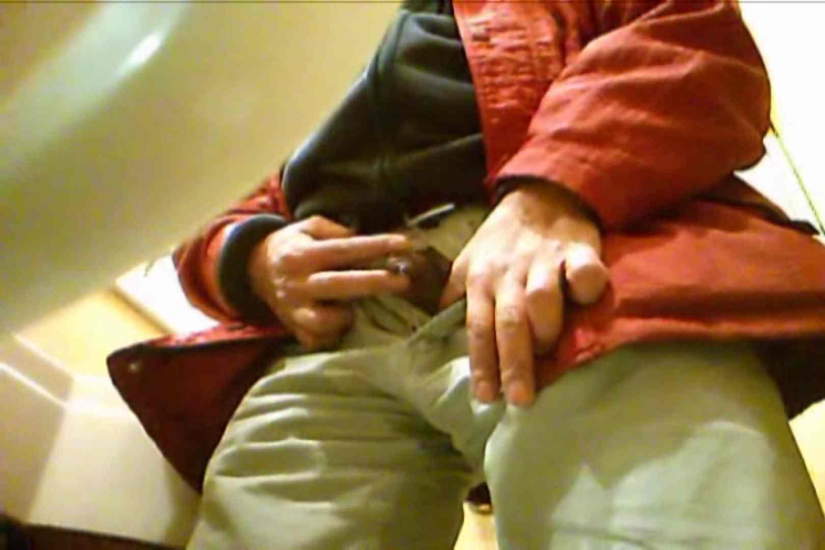Gボーイ初投稿!掴み取りさんの洗面所覗き!in新幹線!VOL20 リーマン系ボーイズ | ボーイズ覗き  54pic 14