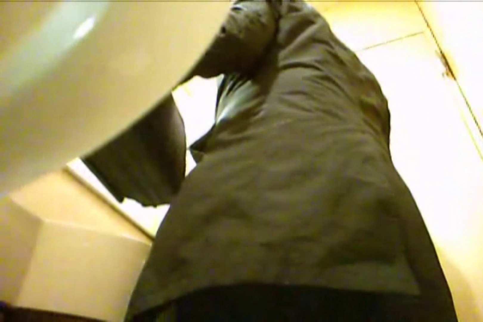 Gボーイ初投稿!掴み取りさんの洗面所覗き!in新幹線!VOL20 リーマン系ボーイズ | ボーイズ覗き  54pic 22