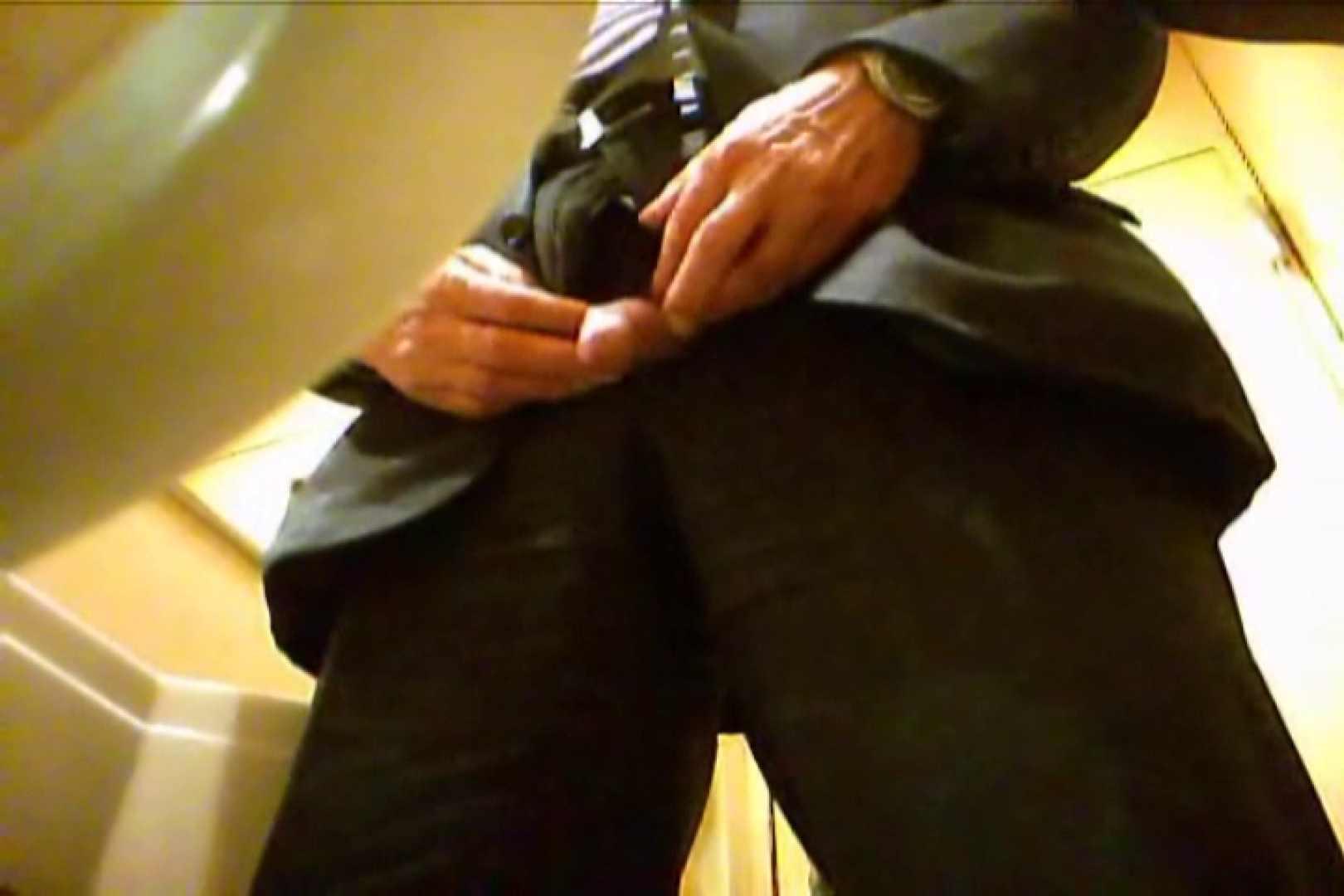 SEASON 2ND!掴み取りさんの洗面所覗き!in新幹線!VOL.01 ボーイズ覗き | リーマン系ボーイズ  106pic 17