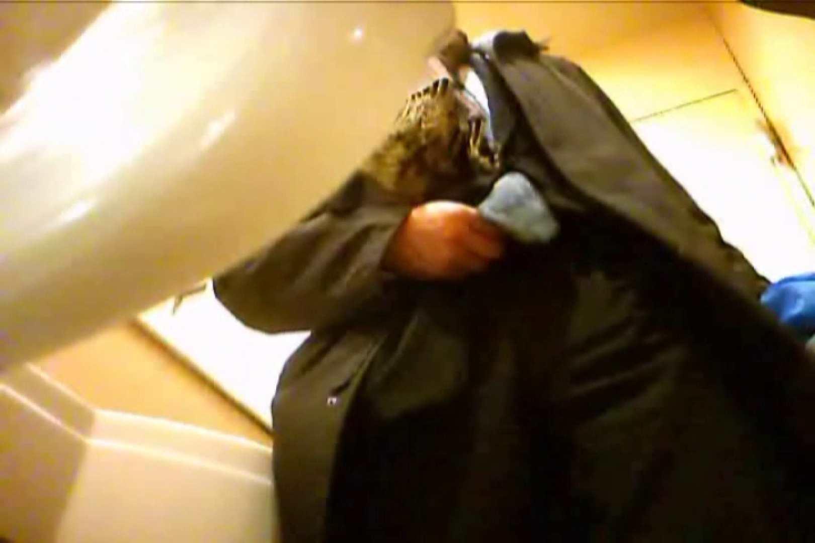 SEASON 2ND!掴み取りさんの洗面所覗き!in新幹線!VOL.01 ボーイズ覗き | リーマン系ボーイズ  106pic 99