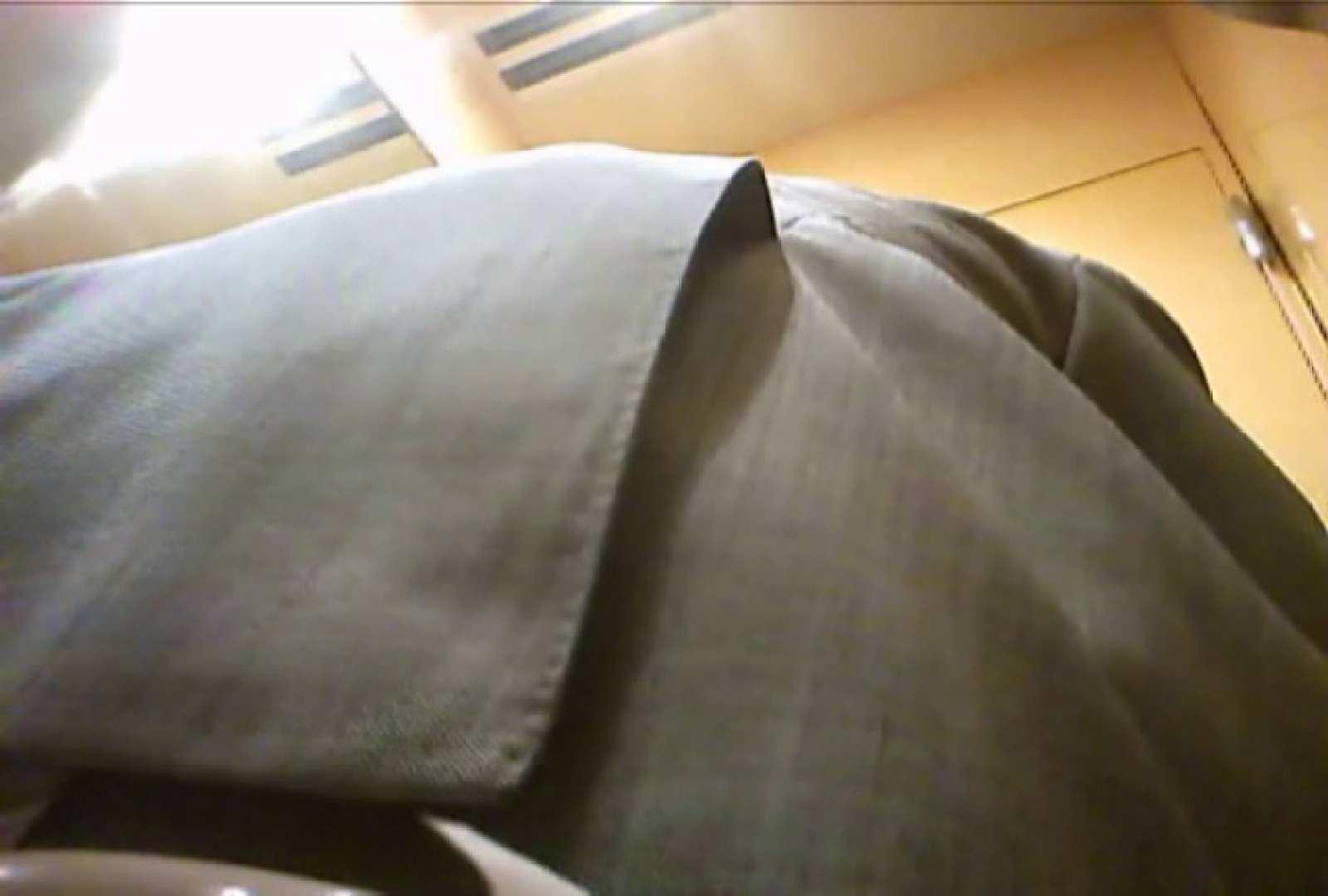 SEASON 2ND!掴み取りさんの洗面所覗き!in新幹線!VOL.02 スーツボーイズ | ノンケボーイズ  82pic 17