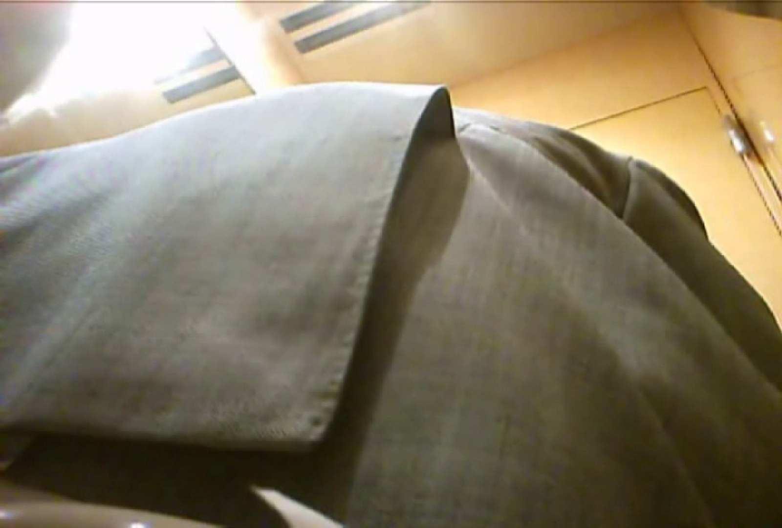 SEASON 2ND!掴み取りさんの洗面所覗き!in新幹線!VOL.02 スーツボーイズ | ノンケボーイズ  82pic 28