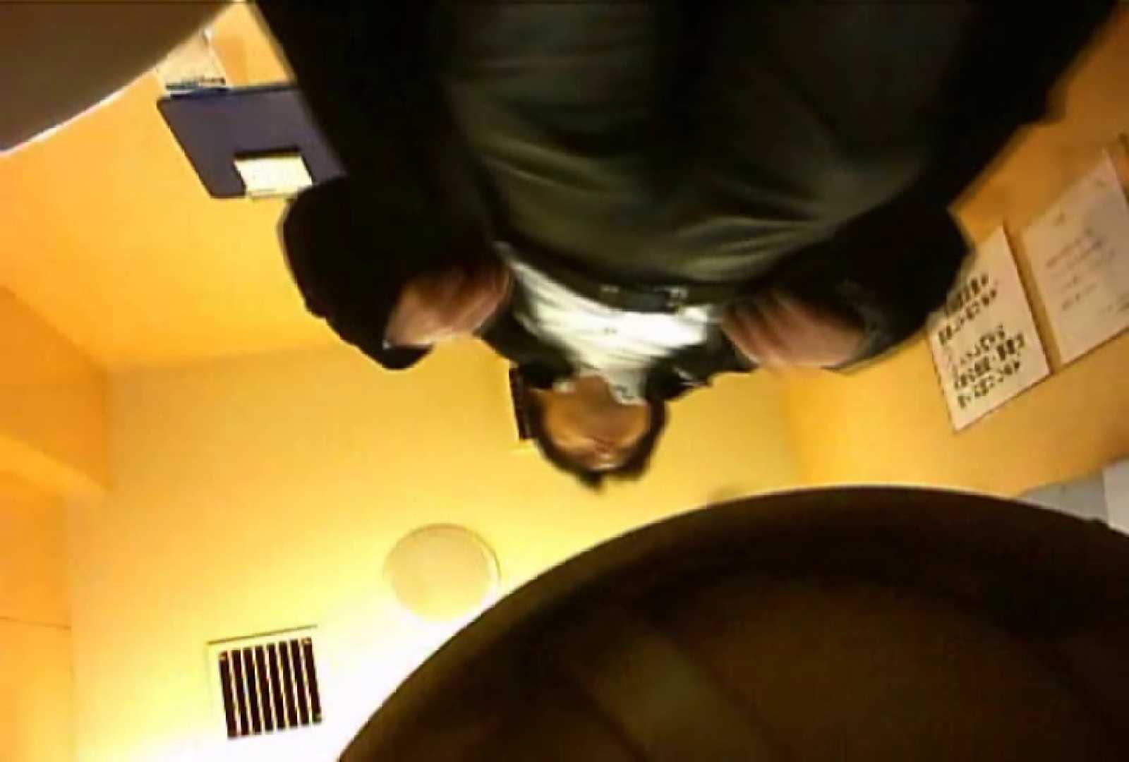 SEASON 2ND!掴み取りさんの洗面所覗き!in新幹線!VOL.02 スーツボーイズ | ノンケボーイズ  82pic 69