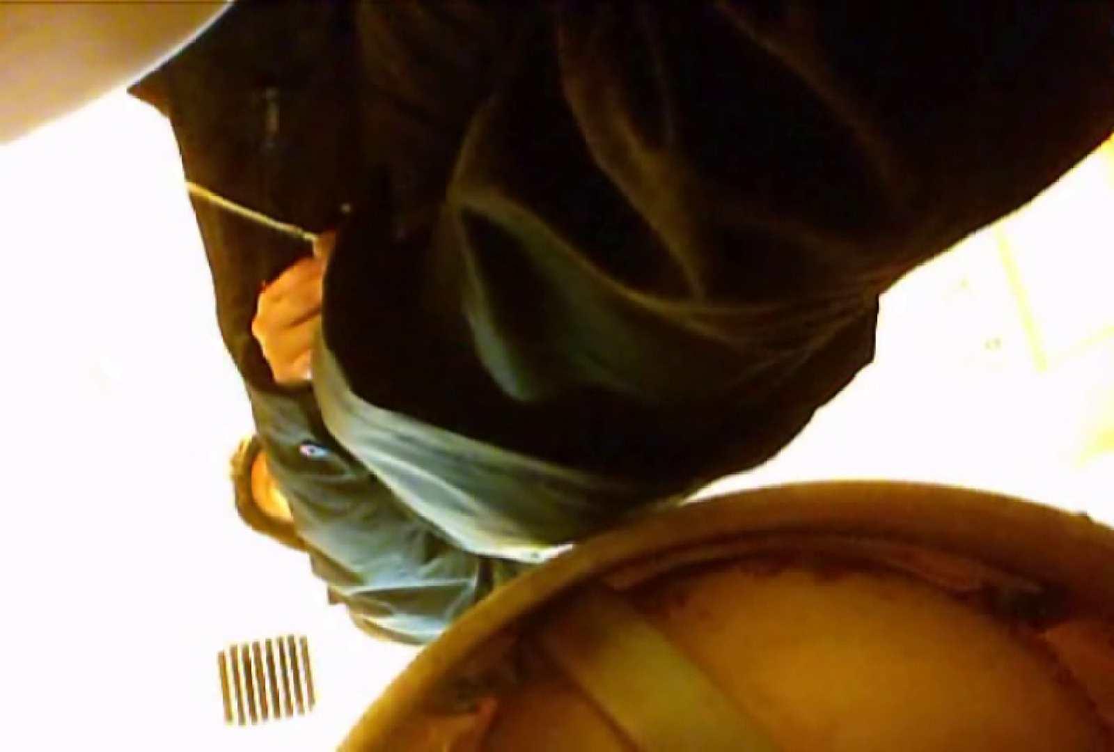 SEASON 2ND!掴み取りさんの洗面所覗き!in新幹線!VOL.02 スーツボーイズ | ノンケボーイズ  82pic 80