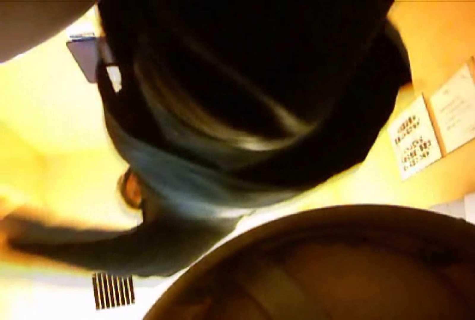 SEASON 2ND!掴み取りさんの洗面所覗き!in新幹線!VOL.02 スーツボーイズ | ノンケボーイズ  82pic 81